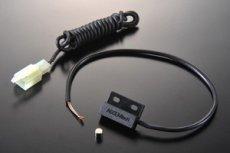 画像2: 多機能デジタルメーター& マグネットセンサー マジェスティC/2 ヤマハ (2)